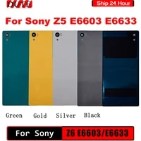 5 2 for sony xperia z5 back battery cover rear door housing case e6603 e6633 e6653 replacement for sony xperia z5 battery cover
