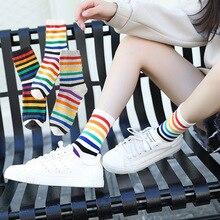Style coréen motif de rayures arc-en-ciel coton équipage femmes chaussettes couleur imprimé nouveauté mode fille Streetwear Harajuku Kawaii cadeau