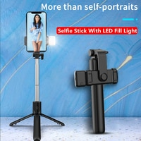 FANGTUOSI 2021 Wireless Bluetooth selfie stick tripod foldable Monopod Bluetooth Shutter Fill light For phone factory wholesale