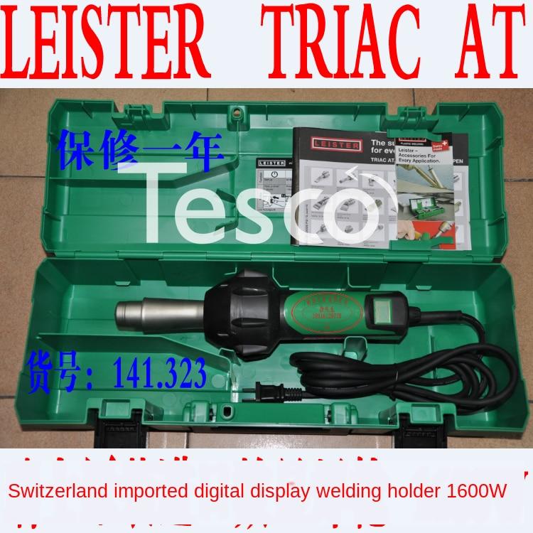 Original importado LEISTER PE PP PVC pantalla digital aire caliente pistola de soldar TRIAC en plástico