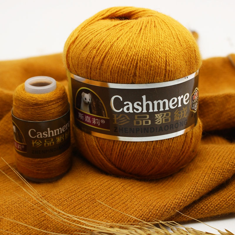 10sets 50+20g Cashmere Wool Yarn Crochet Wool Blends Baby Black Knit Sweater