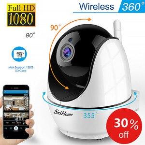 Srihome-SH026 Wifi Camera Home Office IR Night Vision 1080P 2.0 Megapixel Lens Wireless Camera
