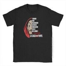 Hommes La Casa De Papel T-Shirt argent casse série TV Vintage O cou maison De papier hauts coton basique t-shirts idée cadeau t-shirts