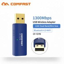 Comfast USB 1300Mbps 듀얼 밴드 무선 Wifi 어댑터 5Ghz 동글 수신기 네트워크 LAN 카드 PC Bluetooth 4.2 수신 및 전송