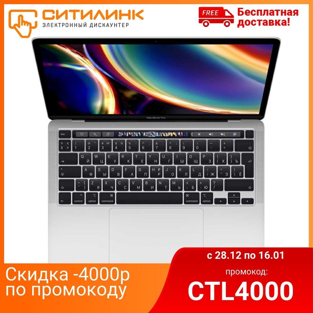 "Ноутбук APPLE MacBook Pro Z0Z4000P1 13.3"", IPS, i7 8557U, 8Гб, 512Гб SSD, Intel Iris graphics 645, Z0Z4000P1"