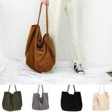 High Quality Women Fashion Corduroy Shoulder Bag Large Capacity Female Big Tote Handbag Folding Reusable Shopping Bags Cloth Bag