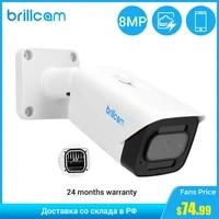 brillcam 8mp smart poe ip camera outdoor ir night vision bullet cctv camera 2 8mm waterproof built in mic security cameras