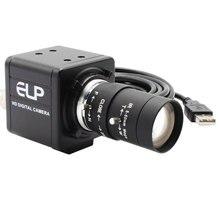 1080P Full HD 30fps H.264 mini PC Webcam USB Camera with Manual Zoom Varifocal Lens for PC Skype ,Video calling recording