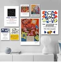 Affiches et imprimes  Portrait abstrait  Art mural  toile  peinture  images pour salon  decor de maison  Matisse  mode retro