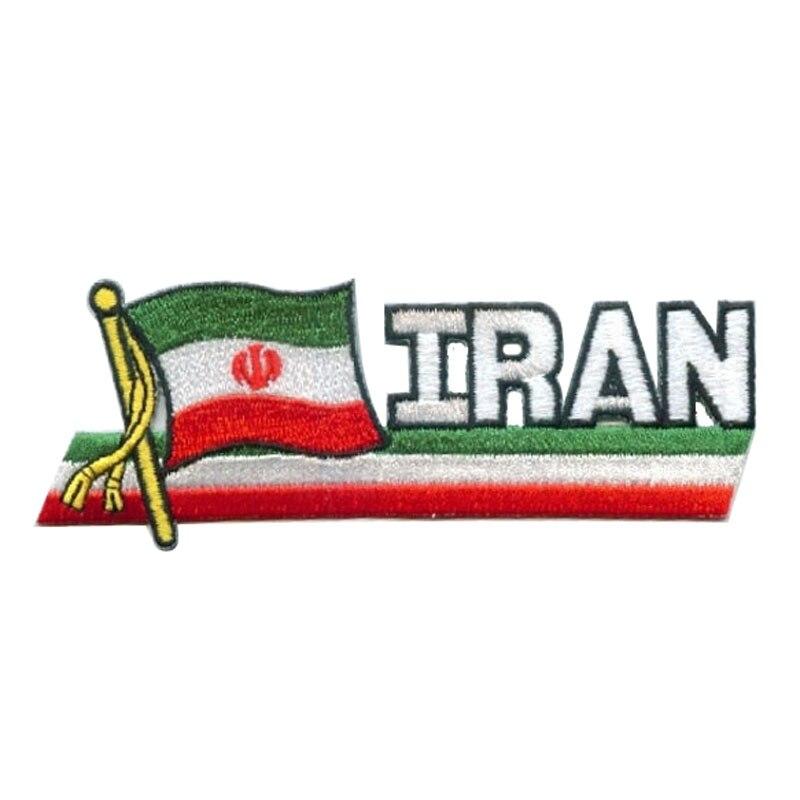 Parche de la bandera de Irán, etiquetas para prendas, apliques bordados fabricados con sarga, corte por calor, con plancha en el reverso, se acepta personalización