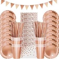 Розовое золото вечерние набор одноразовой посуды по производству бумажных тарелок чашки для детей и взрослых, дня рождения, свадьбы, вечери...