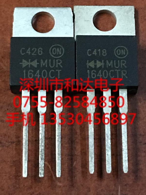 5pcs MUR1640CT MUR1640CTR PARA-220
