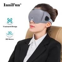eye protector 3d sleep eye mask three dimensional cutting shading health care breathable eye mask to promote sleep travel home