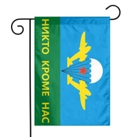 flag of the airborne forces of the russian air force garden flags 30 x 45 cm double sided flags used for garden decoration