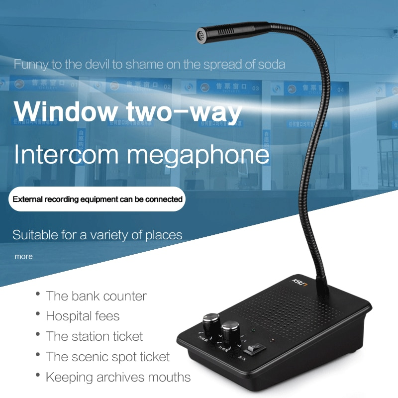 بنك الاتصال الداخلي KSUN X-Q58 نافذة نظام اتصال داخلي ثنائي الاتجاه نافذة البيني المتكلم اتجاهين للاتصال الداخلي لبنك الصيدلة