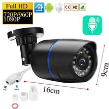 Caméras de Surveillance enregistrement sonore étanche 2MP/3MP IP caméra de sécurité balle extérieure HD POE caméra ONVIF H.265/H.264 Audio