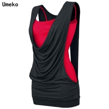 Uemko Fashion Casual New Women Wear Layered Contrast Color Fake Two Piece Vest Women Summer Outer Wear Short Slim Sleeveless Top