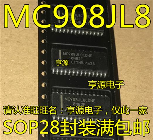 MC908JL8 MC908JL8CDWE SOP28