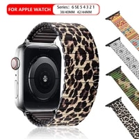 floral print elastic metal stainless steel strap for apple watch series 38 40mm 42 44mm watch band for iwatch se654321