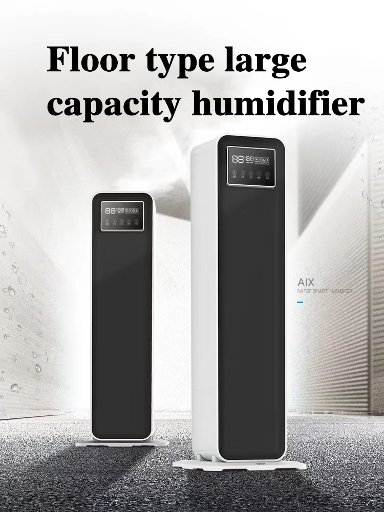 SUSWEETLIFE Intelligent humidifier heavy fog floor type household bedroom quiet pregnant women and babies large capacity night