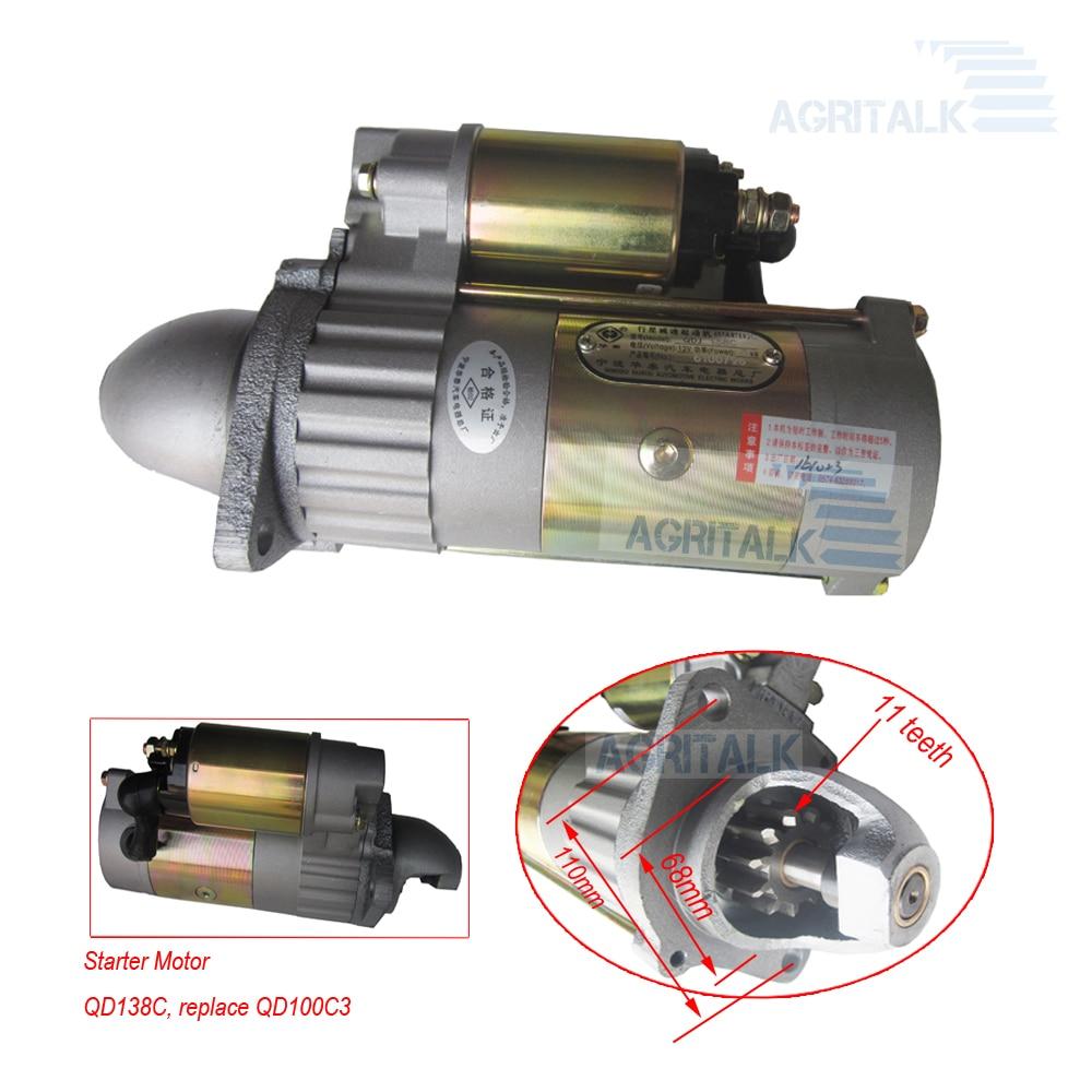 محرك بدء التشغيل QDJ138C (تقليل التروس ، 11 سنًا ، 12 فولت ، يستبدل QD100C3) لمحرك yandong Y380T Y385T بما في ذلك نوع EPA