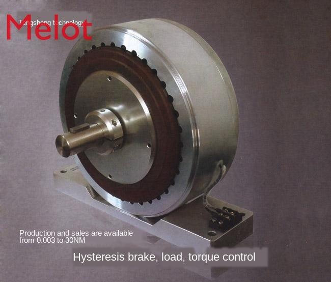 Hysteresis Brake Load Torque Control Brake Motor Tool Load Test  enlarge