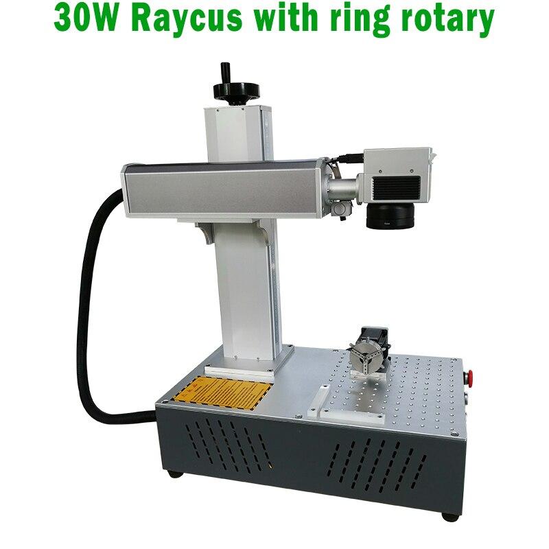 Fibra óptica conveniente máquina de marcado láser máquina de marcador 20W 30W 50W Raycus con rotativo