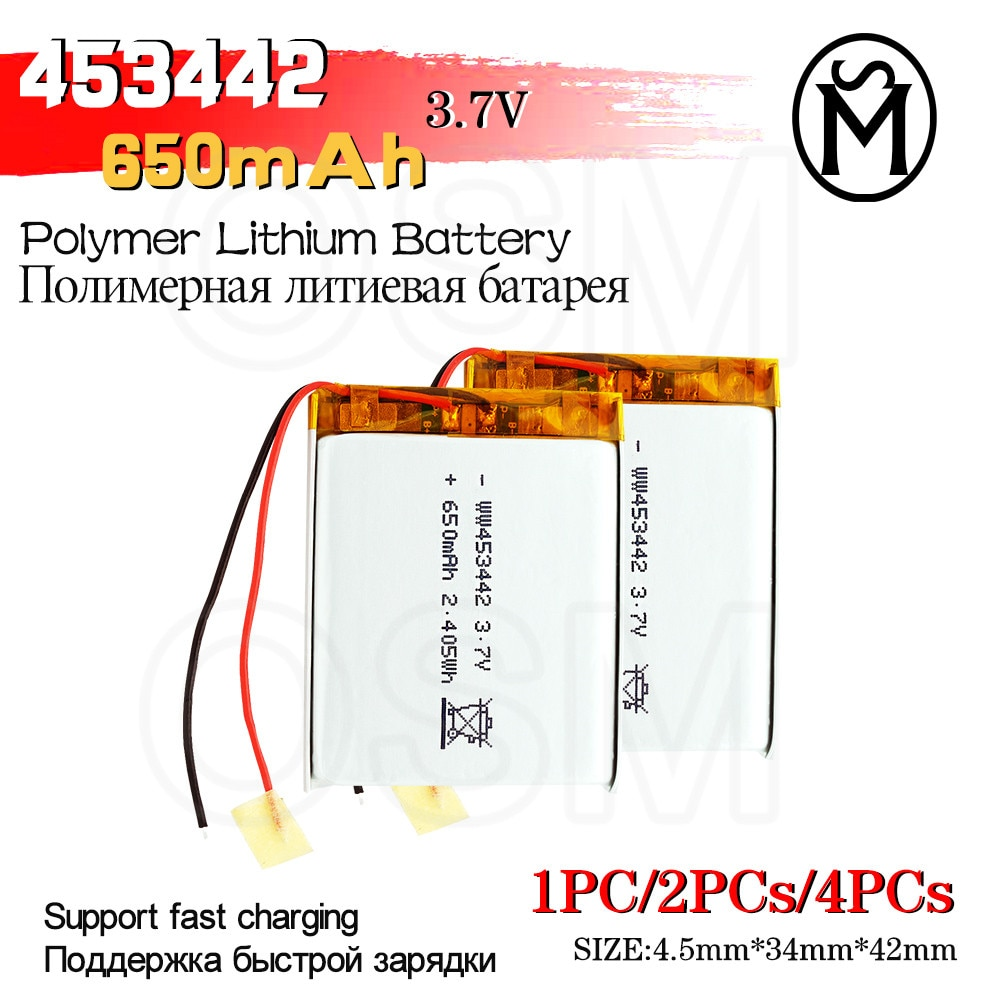 OSM 1or2or4 Polymer Battery Model 453442 650-mah Long lasting 500times suitable for Electronic produ