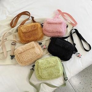 Winter new fashion all-match student plush small bag cute shoulder bag messenger bag multifunctional mobile phone key bag female