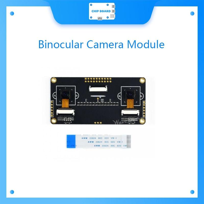Sipeed-وحدة كاميرا Maix ، منظار ثنائي ، OV2640 ، 2 ميجابكسل ، متوافق مع سلسلة Maix AIoT