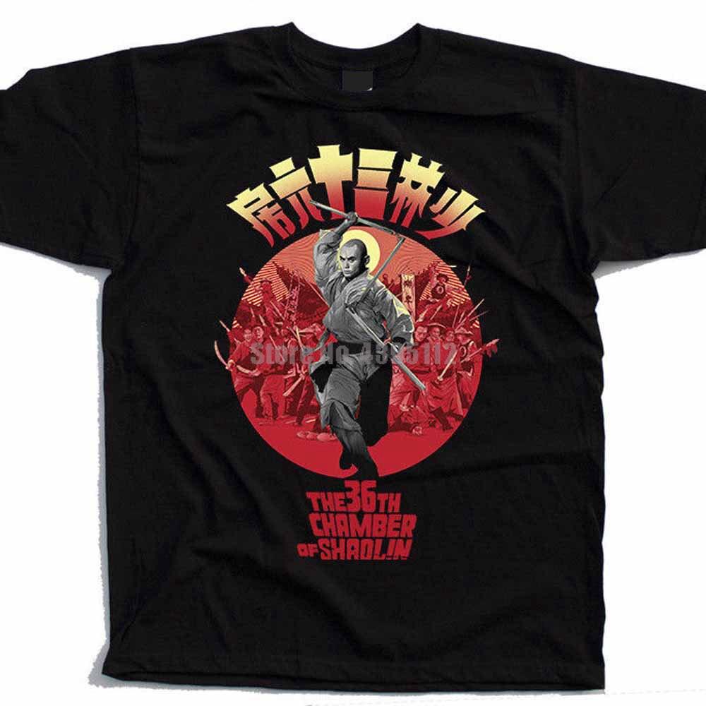 La 36 Cámara de la película de Shaolin Poster hombre Camiseta Geek Camisetas Hardcore Hot Lunch Shirt Machete camisas hombre 2020 Xmpdnt