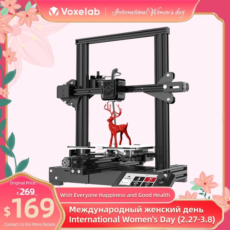 Voxelab Aquila V2 DIY Kit 3D Printer Print Size 220*220*250 mm with Resume Printing 3d принтер For Beginners