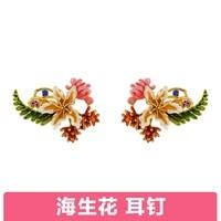 european and american marine flower earrings enamel hand painted craftsmanship fashion design s925 silver needle stud earrings