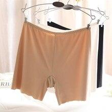 Женские бесшовные шелковые трусики с высокой талией стрейч Твердые безопасные короткие штаны