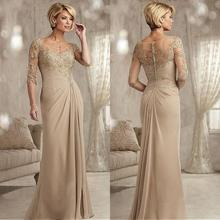 Beaded Lace Champagne Mother of The Bride Dresses Chiffon Half Sleeves Groom Godmother Evening Dress