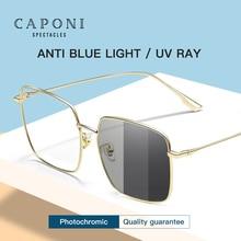 CAPONI Square Sun Glasses Discoloration Blue Light Blocking Women Clear Glasses Optical Eyeglasses F