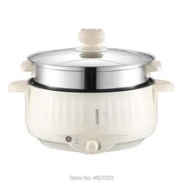 multifunctional electric cooker heating pan stew cooking pot machine hotpot noodles eggs soup steamer rice cooker