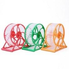 Yeni küçük hayvanlar egzersiz tekerlekleri Pet malzemeleri küçük Pet oyuncak Hamster spor çalışan tekerlek Hamster kafes aksesuarları oyuncaklar