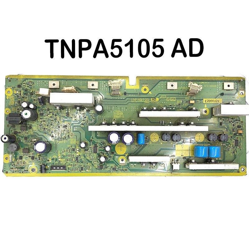 اختبار عمل جيدة ذات جودة لباناسونيك SC مجلس TNPA5105 إعلان TNPA5105AD مجلس