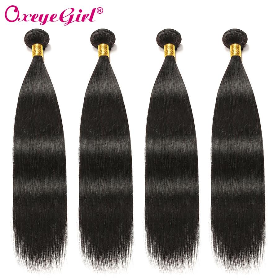 Волнистые волосы Oxeye для девочек, прямые волосы, 100% натуральные волосы для наращивания, 1, 4, 3 пучка, 10-28 дюймов, не Реми