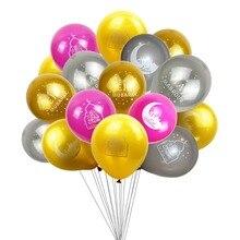 10pcs Eid Mubarak Balloons Happy Eid Balloons Islamic New Year Decor Happy Ramadan Muslim Festival Decoration Ramadan Supplies