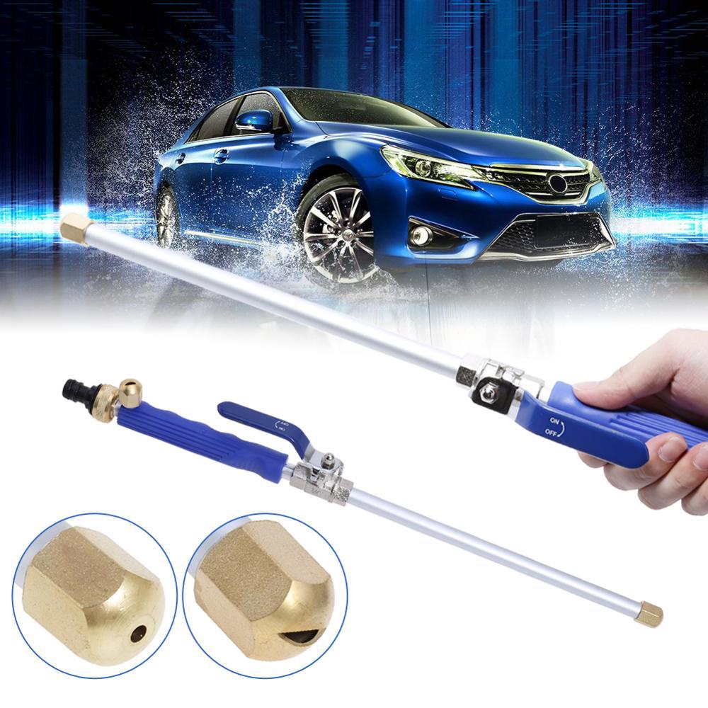 Мощный водяной пистолет высокого давления для автомобиля, Омыватель для сада, шланг, палочка, сопло, распылитель для полива, распылитель, инструмент для очистки