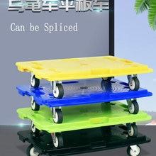 HQ DP01 carrello a pianale in plastica resistente carrello carrello carrello tartaruga carrello vassoio con ruote rottura e giunti possono essere impiombati