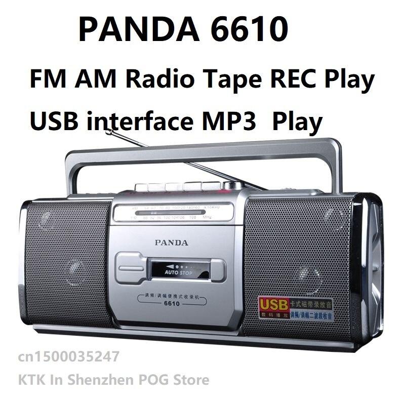 الباندا 6610 مسجل شرائط صغيرة مزدوجة المتكلم تعلم اللغة الإنجليزية بلاي راديو اثنين الفرقة