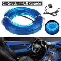 1set 3m usb blue led light glow el wire string strip rope tube car interior decor led light strip 5v