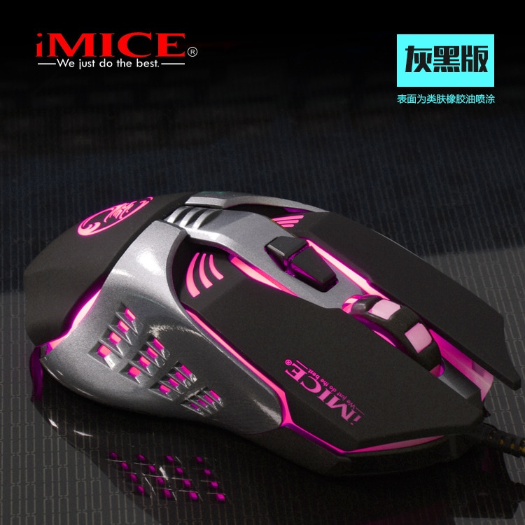 iMICE V5 Wired Gaming 7-Key Optical Professional Mechanical Mouse Four-Color Optical Sports Suitable For PC Notebook Computers