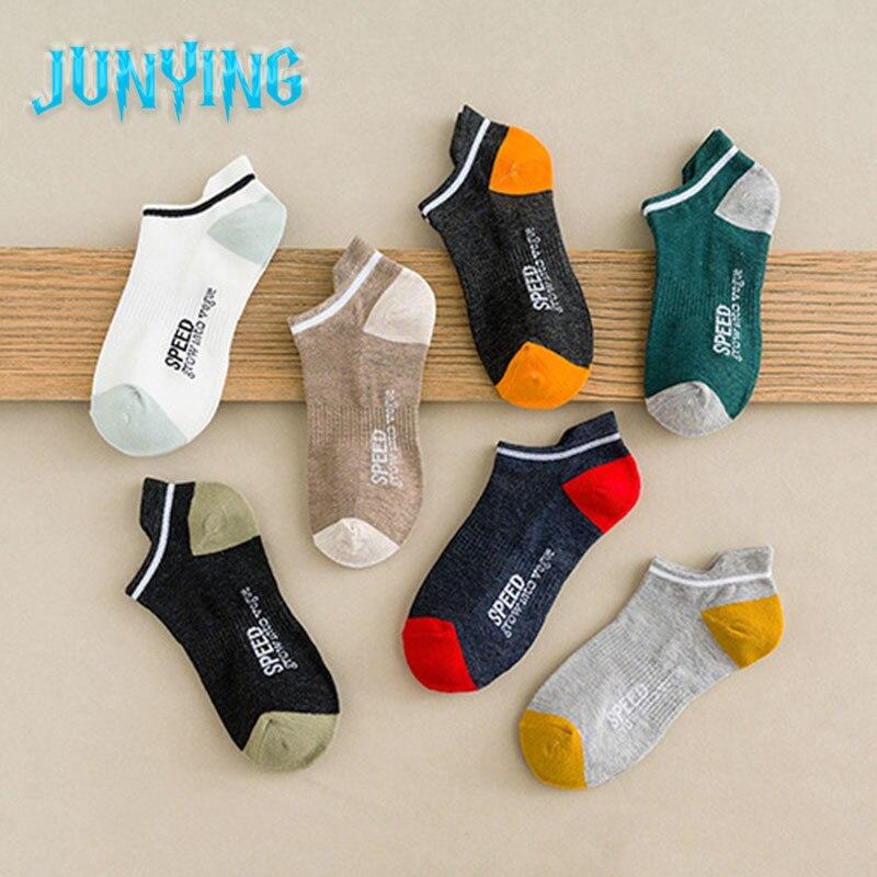 Носки-лодочки в стиле Харадзюку, креативный товар, мужские сетчатые спортивные жаккардовые носки с поглощением пота, летние крутые носки ун...