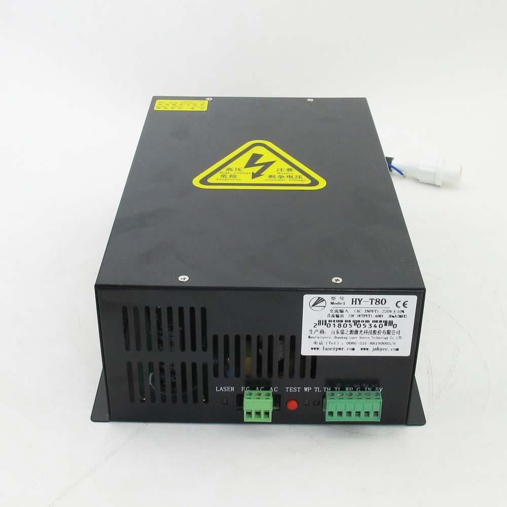 HY-T80 funda negra multiuso 80W CO2 fuente de alimentación láser para tubo láser 80W 90W