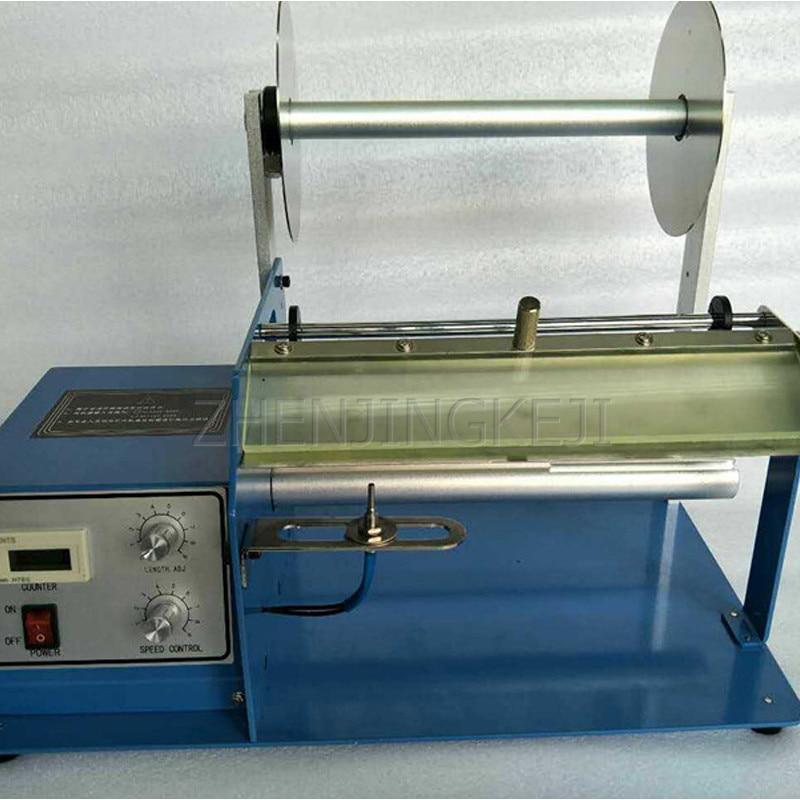 250MM Automatic Wide Label Peeling Machine 220V enlarge