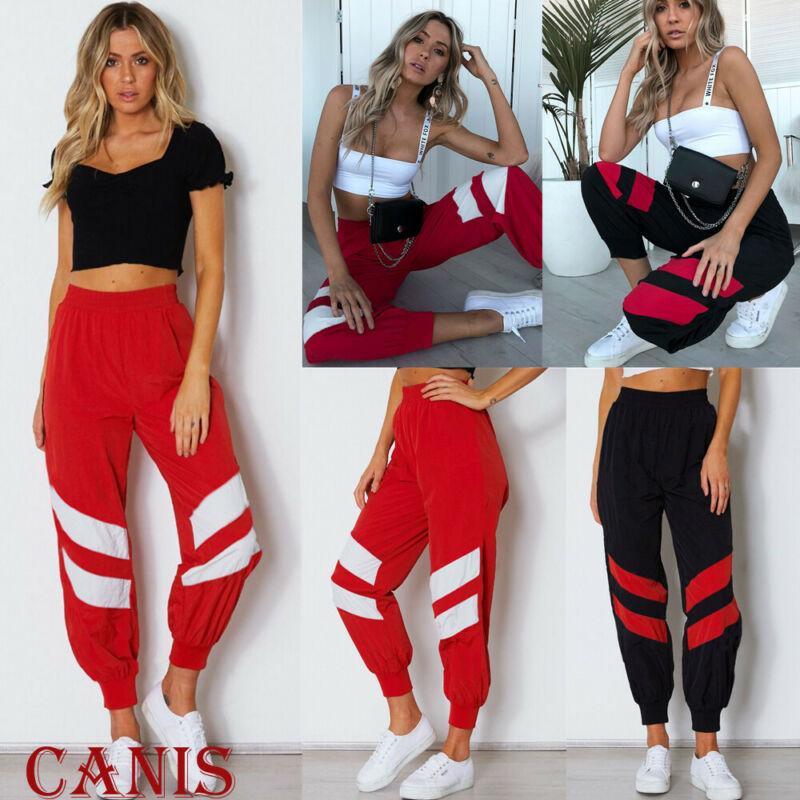 Pantalones deportivos a rayas de moda para mujer, Leggings a rayas de cintura alta, pantalones de chándal holgados informales elásticos de hip hop